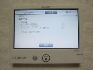 JH-RWL3通信テスト成功